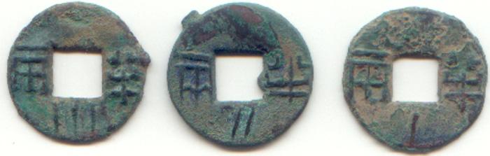 Dynasty tong vol2 - 2 8